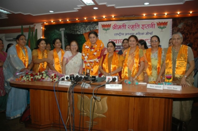 2010_06_24_smt__smriti_irani_taking_charge_bjp_mahila_morcha