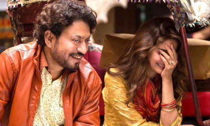 Saba-Qamar-and-Irfan-Khan-look-in-Hindi-Medium