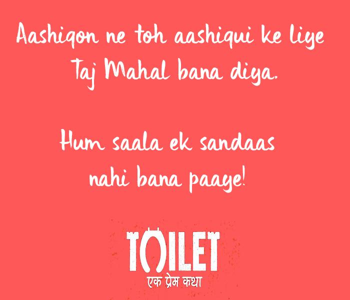 toilet dialogue